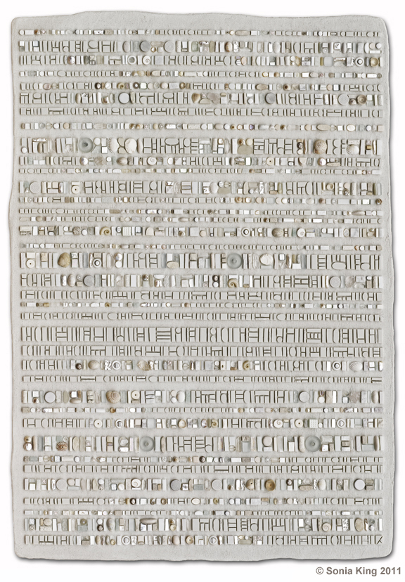 Coded Message: Invisible Ink mosaic by Sonia King