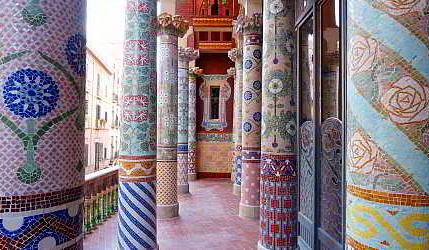 palau-columns-sm